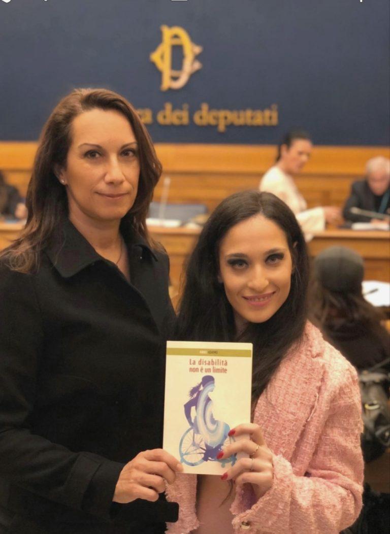 Intervista ad Anna Adamo di Federica De Pasquale